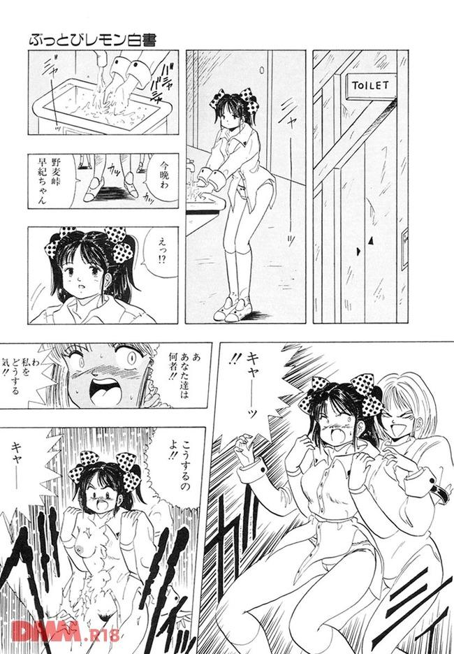 b360akubo00499-0020