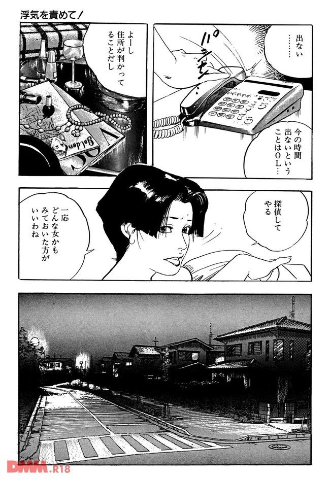 b360akubo00211-0030