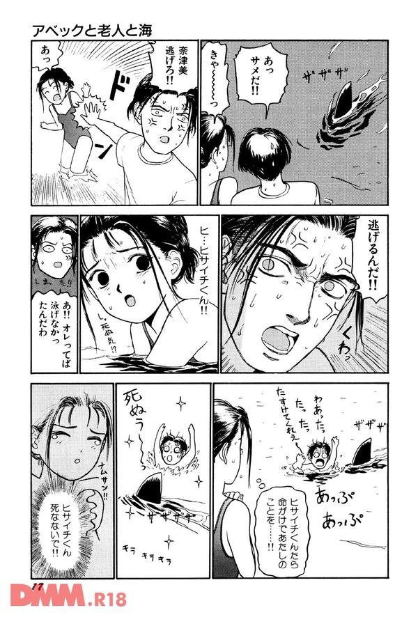 b360akubo00115-0018