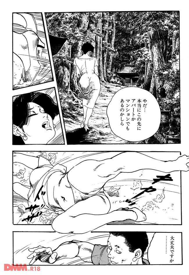 b360akubo00211-0033