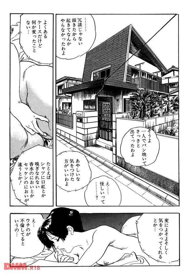 b360akubo00211-0027