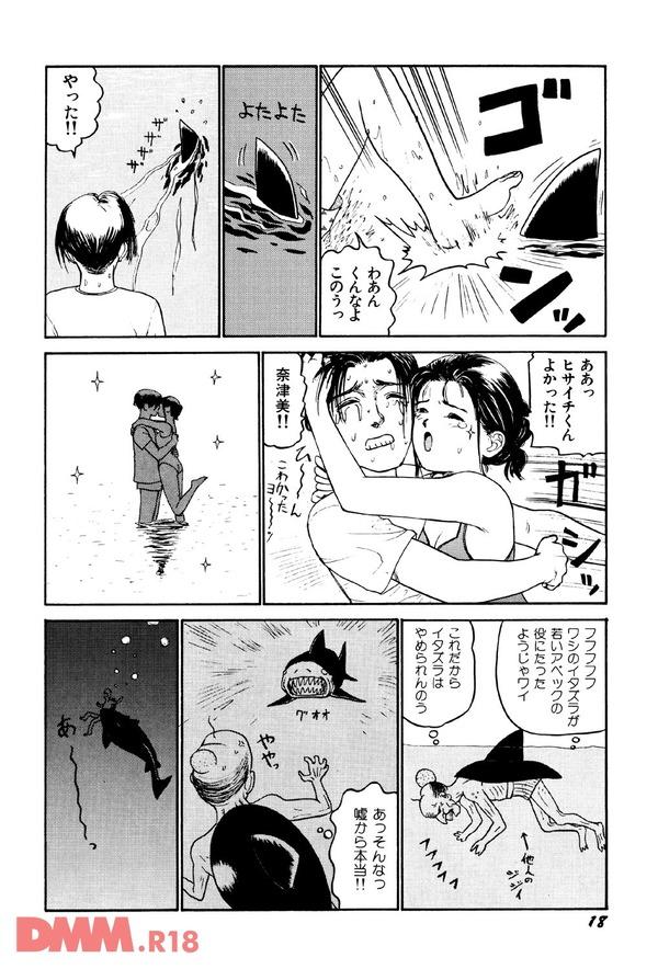 b360akubo00115-0019