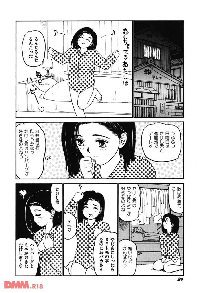 b360akubo00116-0035