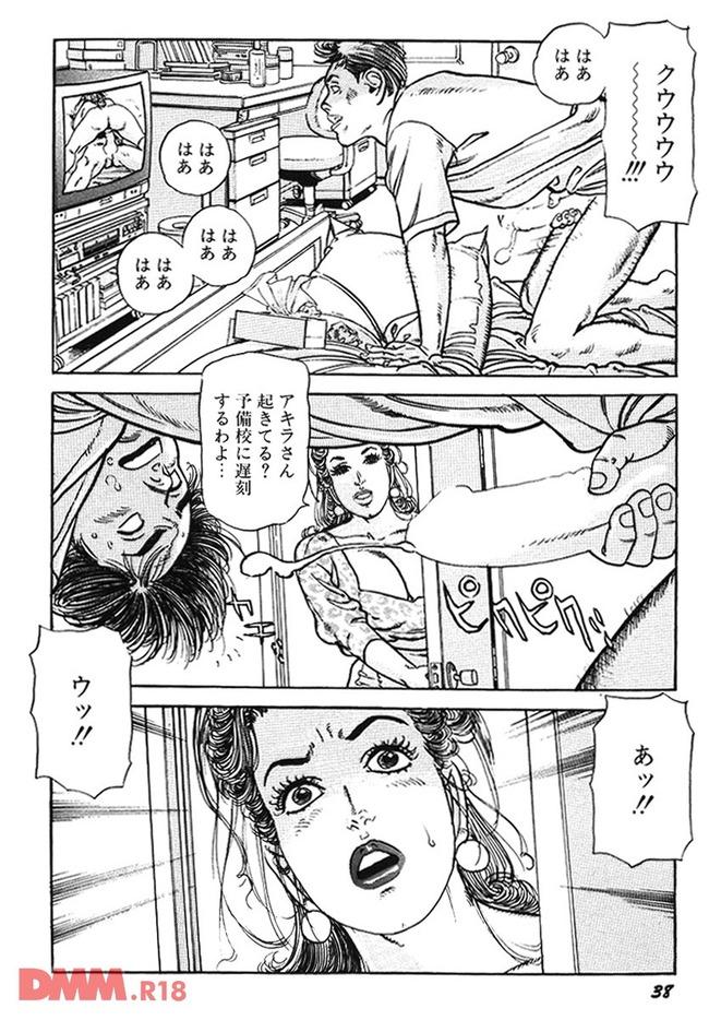 b360akubo00354-0039