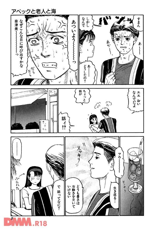 b360akubo00115-0006