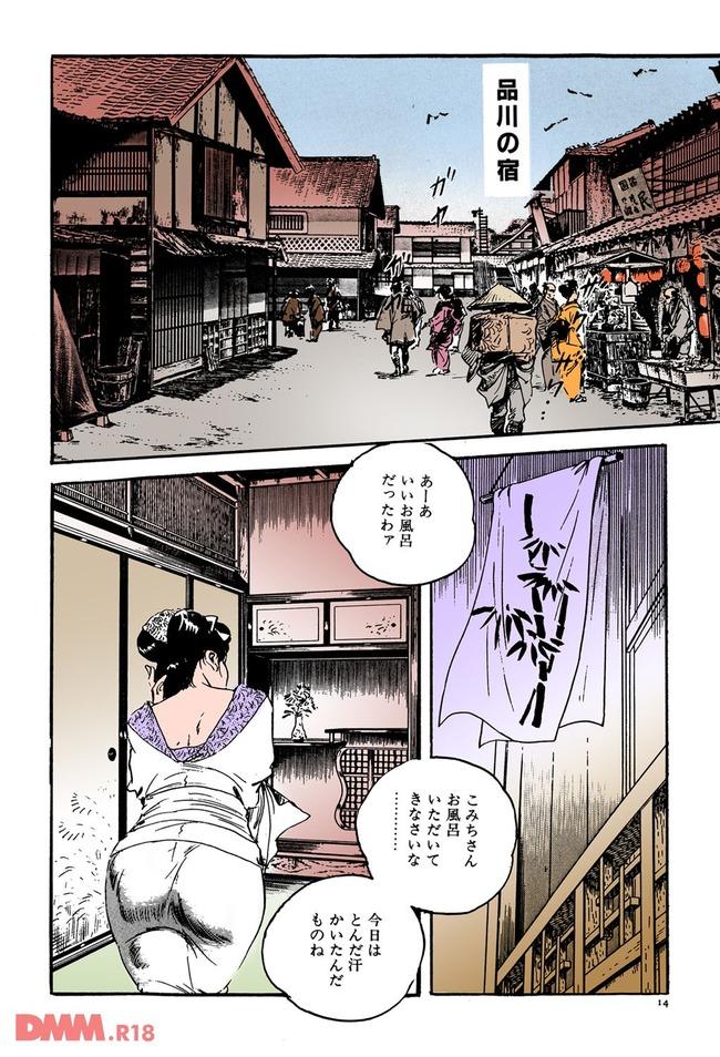 江戸時代のエッチはこんな感じらしいwwwwwwwwwwwwwwwwwwwwwwww-0016