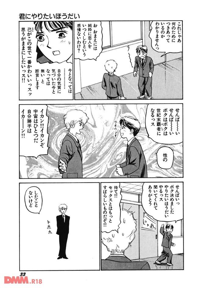 b360akubo00116-0034
