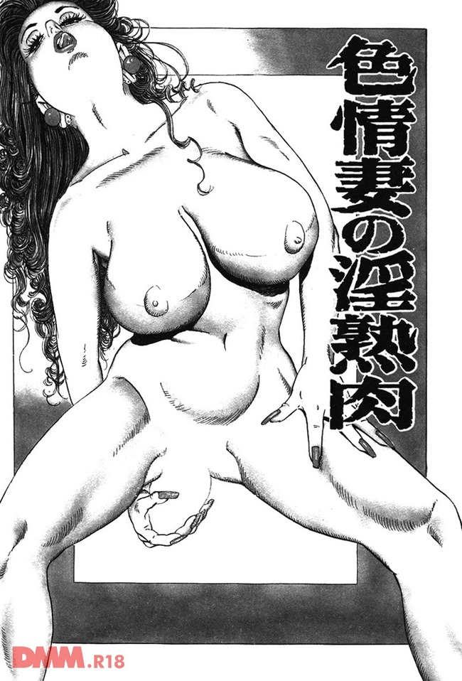 b360akubo00354-0028