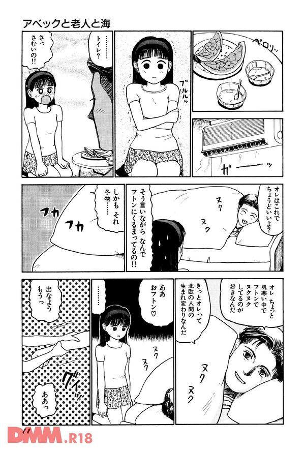 b360akubo00115-0012