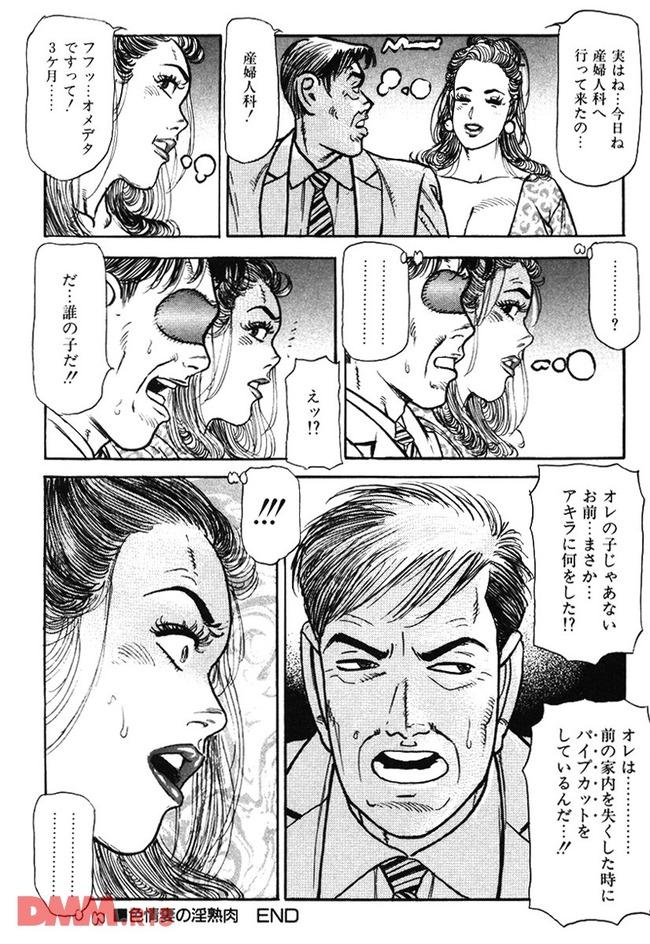 b360akubo00354-0045